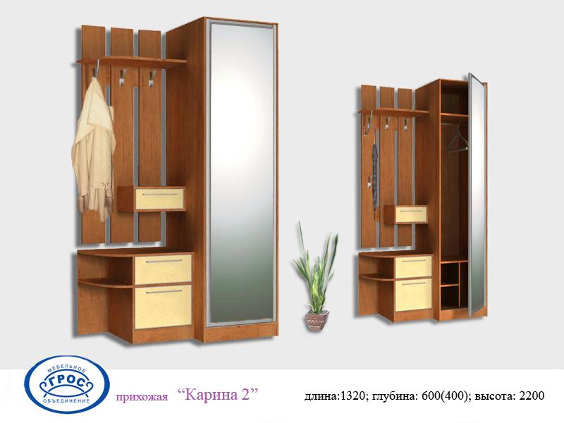 деревянные столешницы для ванной киев
