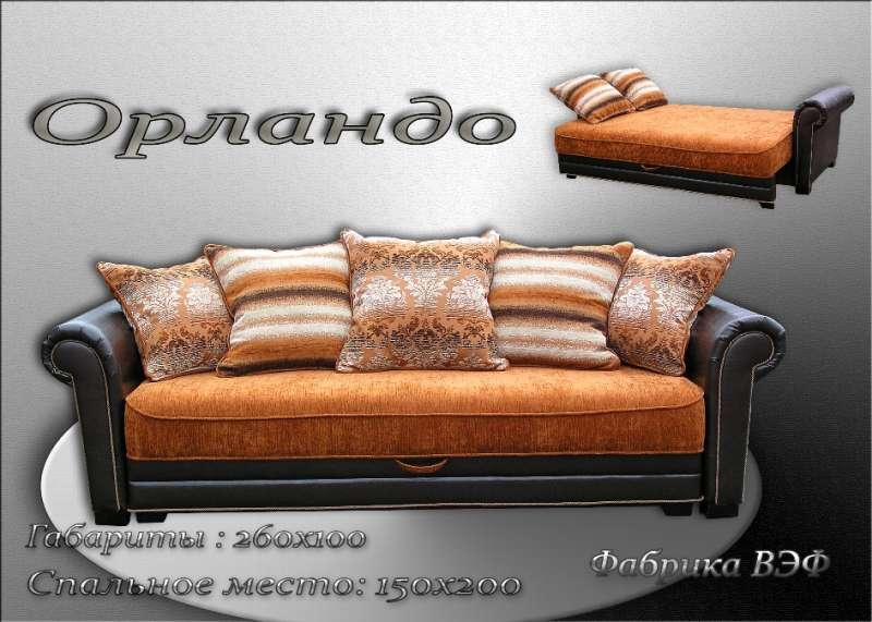 Угловые диваны для кухни Москва
