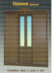 Шкаф для прихожей  999md